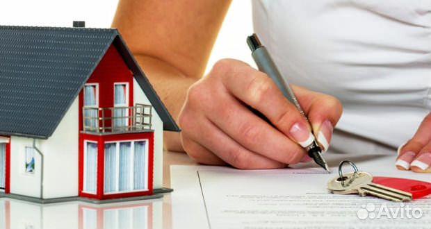 недвижимость сделки в калининграде сопровождение