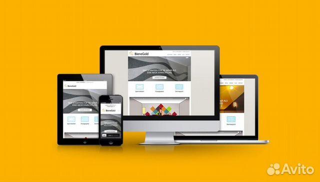 Обучение по созданию сайта саратов создание сайтов интернет магазинов обучение