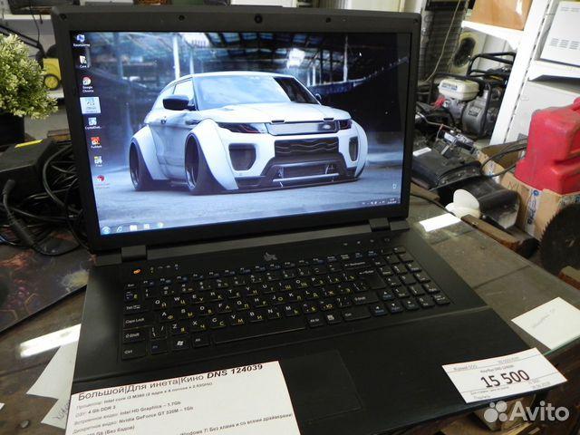 Ноутбук DNS 124039 89138096000 купить 2