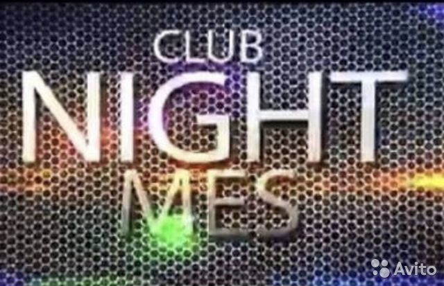 Работа официанткой в москве в ночном клубе список всех ночных клубов владивостока