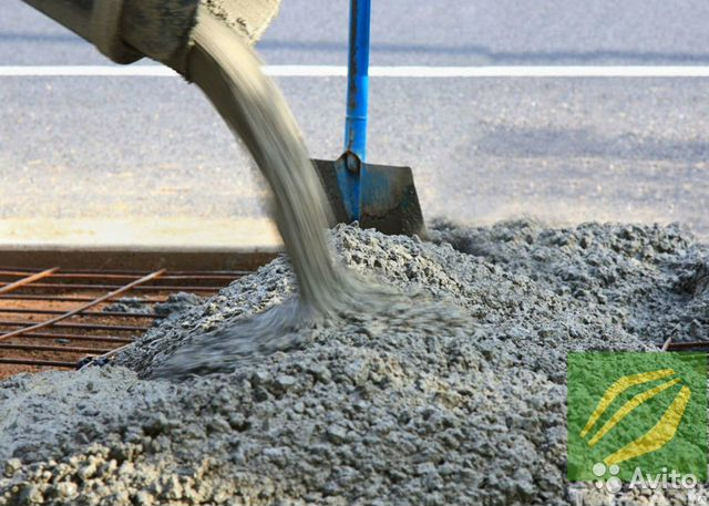 Купить бетон н новгороде чем стесать бетон