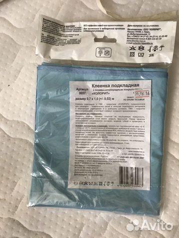 Кроватка Детская (в подарок матрас, мягкие бортики 89132873839 купить 9