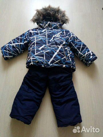 Костюм зимний для мальчика  89056128874 купить 1
