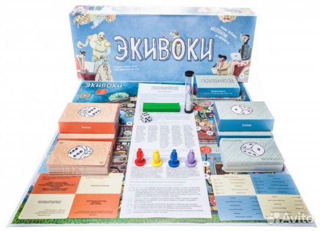 Новая настольная игра Экивоки  89045827115 купить 4