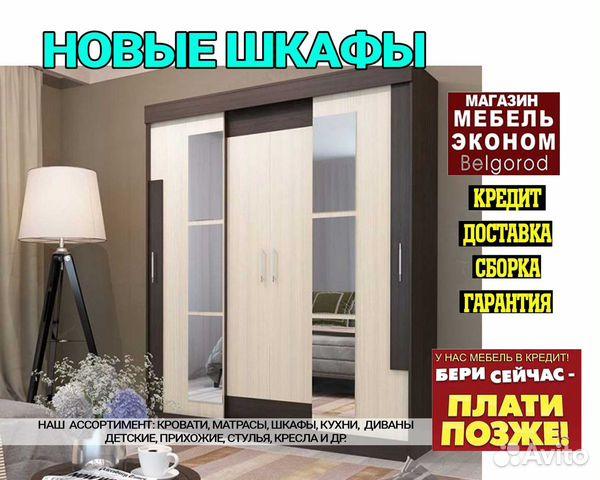 банк уралсиб онлайн заявка на потребительский