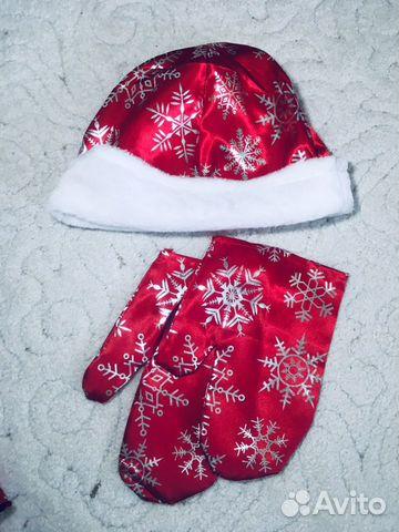 Rent Santa Claus costume