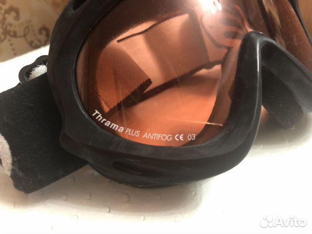 Горнолыжные очки 89638799736 купить 1