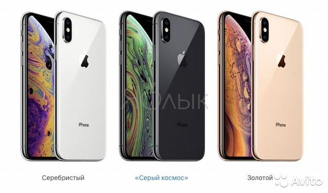 iphone xs 256gb купить в кредит