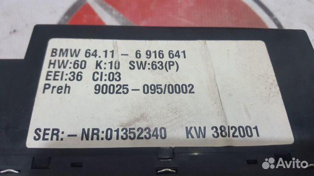 Блок управления климатом BMW 525i E39 89143292009 купить 5