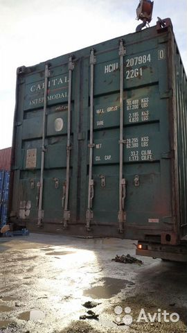 Container #  buy 3