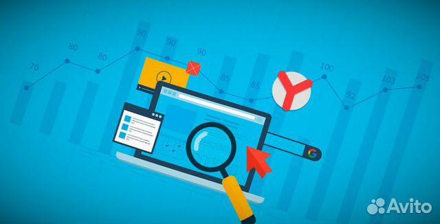 Авито продвижение сайтов как сделать возврат на интернет магазин