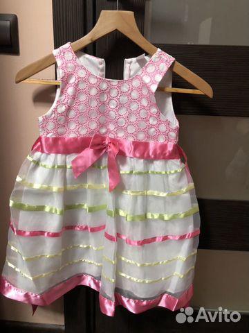 Платье для праздника 89082680032 купить 1