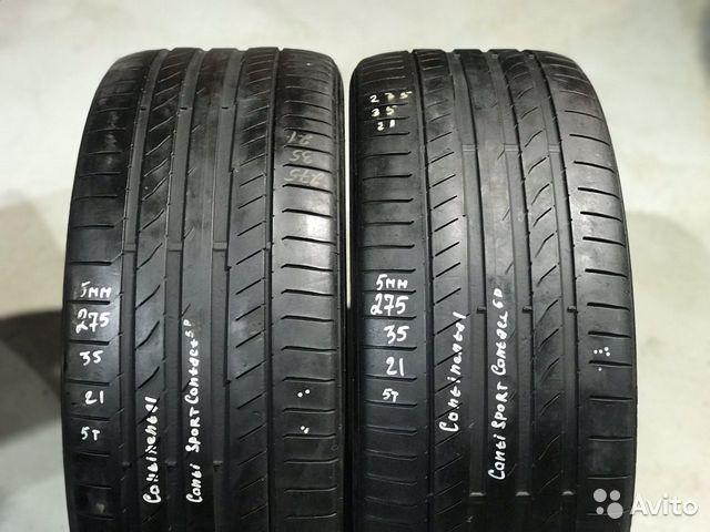 89380001718 275/35/21 Continental CSC 5 (5 mm) - 2 шт