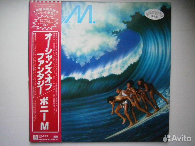LP boney M - oceans OF fantasy (japan OBI promo)