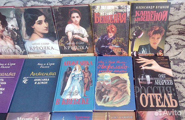 Книги разные спрашивайте доставка пересыл  89003845320 купить 3