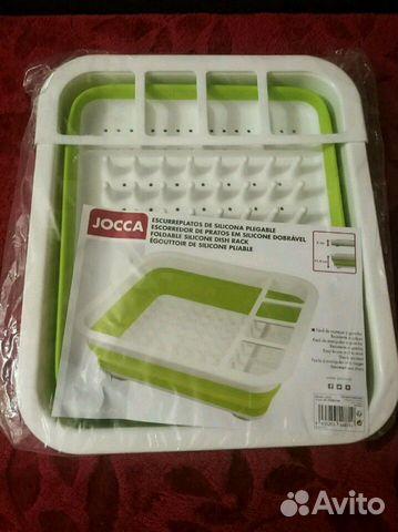 Jocca Складная силиконовая сушилка для посуды