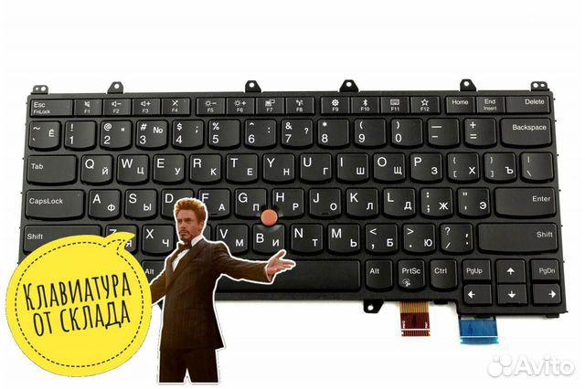 Клавиатура для Lenovo Thinkpad Yoga 370