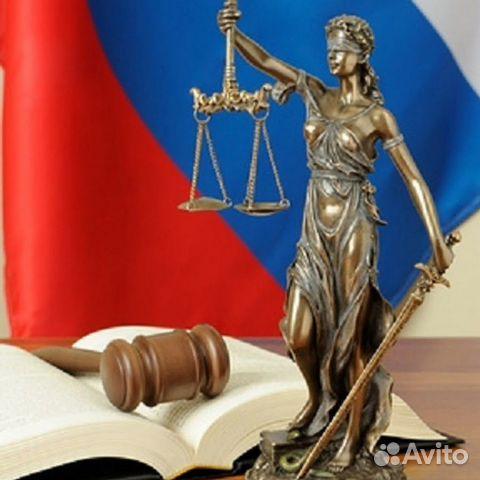 Адвокат Юрист купить 1