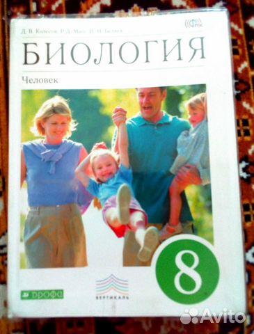 Учебная литература  89145656452 купить 3
