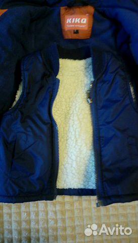 Зимняя куртка 89293687508 купить 4