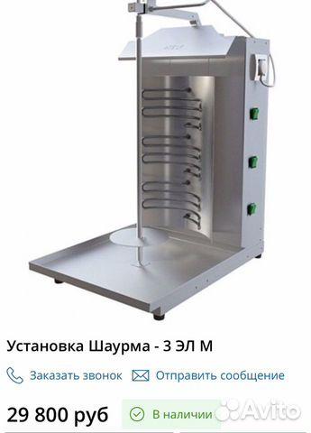 Shawarma machine buy 1