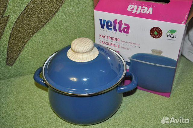 Кастрюля 2л эмалированная Vetta.Новая  89606181888 купить 5