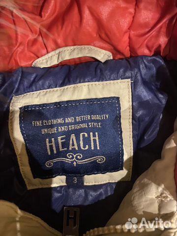 Куртка зимняя  89527953195 купить 2