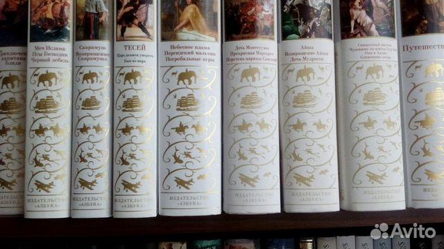 Книги 89106840581 купить 1