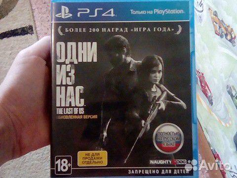 The Last Of Us remastered  купить 1