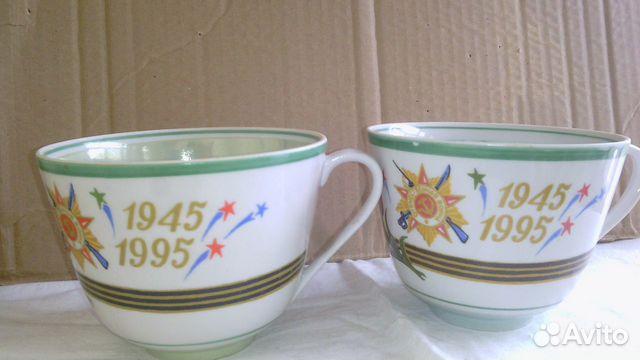 Чашки большие 1945-1995. 2 шт  89503128441 купить 1