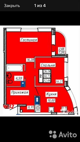 2-к квартира, 52 м², 6/10 эт. 89612463152 купить 3