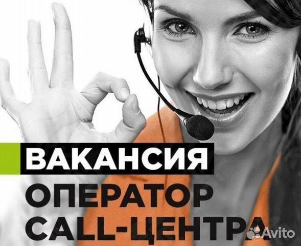 Оператор на телефоне удаленная работа вакансии москва фриланс ру вакансии москва от прямых работодателей