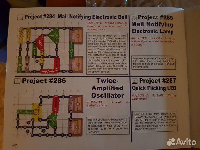 Электронный конструктор Знаток 300  89054266899 купить 8