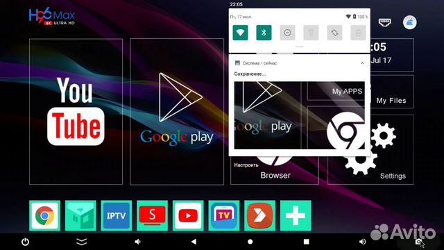 Андроид 10.0 тв бокс H96max smart  89507545727 купить 5