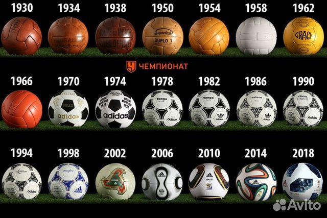 Telstar оригинальный профессиональный мяч  89285150103 купить 4