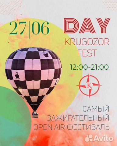 Проект krugozor  купить 3