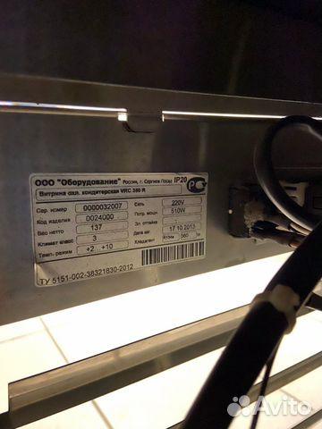 Витрина кондитерская вертикальная hicold VRC 350  купить 4
