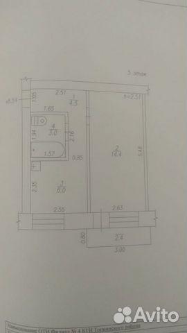 1-к квартира, 28 м², 5/5 эт.  89617262895 купить 8