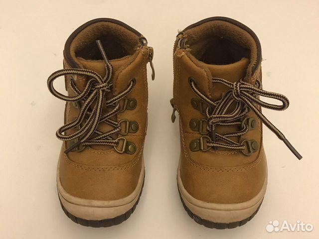 Ботинки детские  89814566700 купить 2