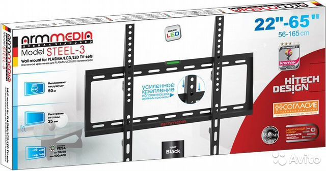 Кронштейн для телевизора Arm Media steel-3 новый  89272722098 купить 1