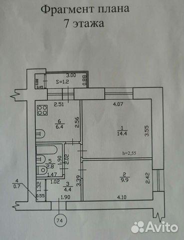 2-к квартира, 40 м², 7/9 эт.  89532993333 купить 2