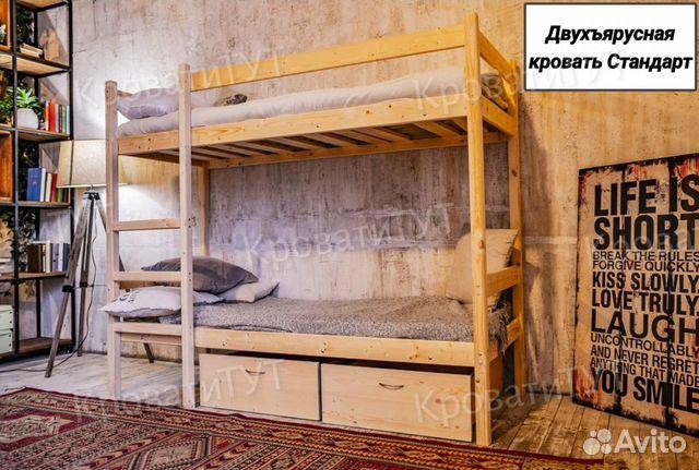Кровать Двухъярусная Домик Чердак из массива сосны  купить 3