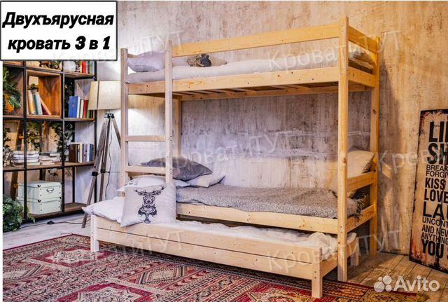 Кровать Двухъярусная Домик Чердак из массива сосны  89671243524 купить 7