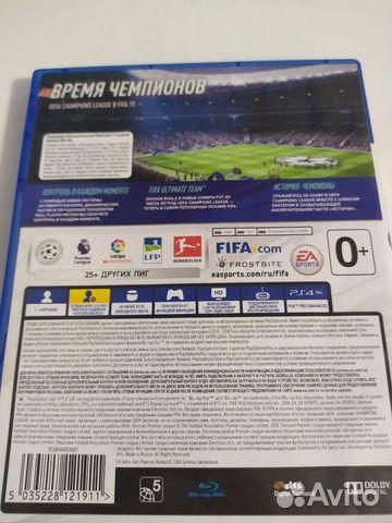Fifa2019  89859412894 купить 3