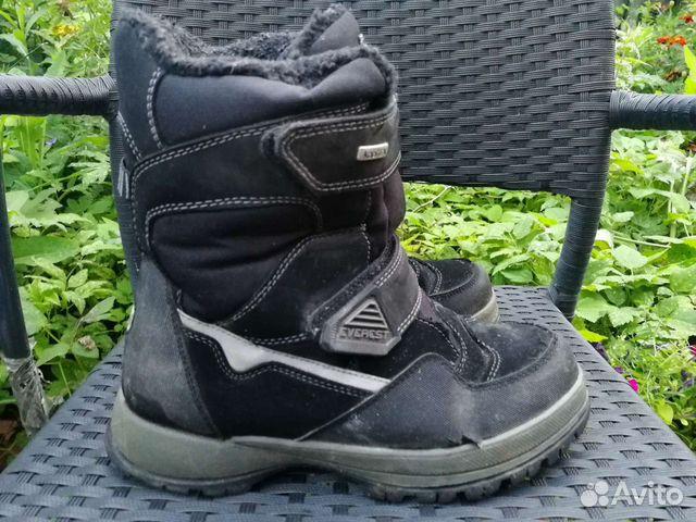 Ботинки зимние  89206879530 купить 1