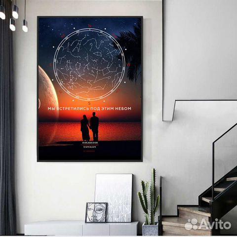 Картина в подарок  89270947740 купить 1
