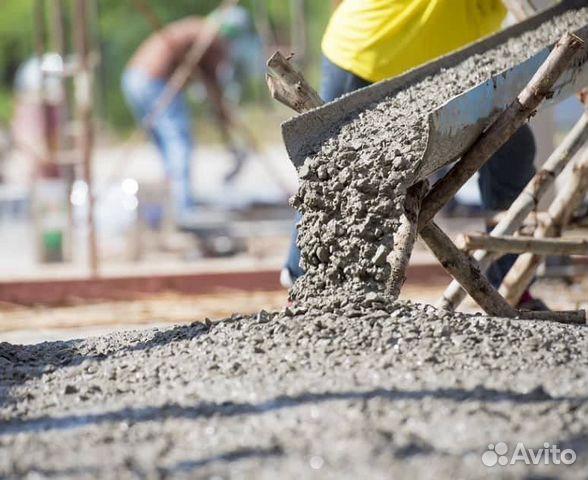 Усинск купить бетон цементный раствор вязкость