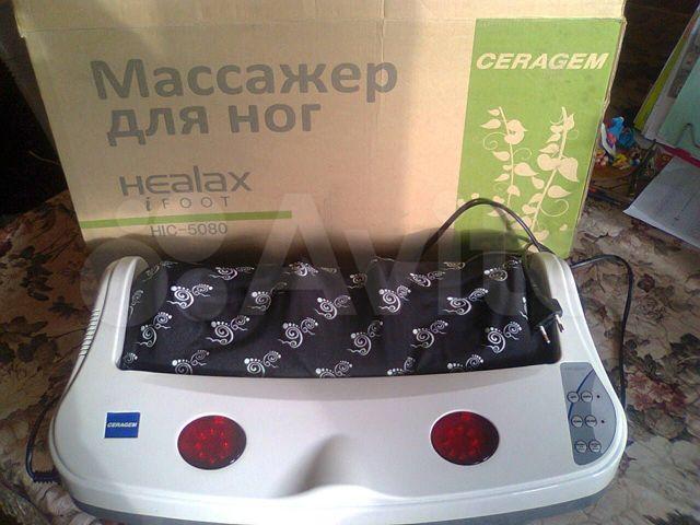 Новокузнецк массажер для ног массажеры в томске
