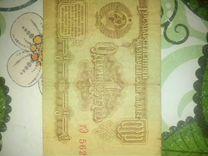 Деньги СССР — Коллекционирование в Нижнем Новгороде