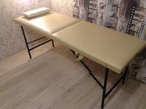 Массажные столы и кушетки. Самовывоз Раменское